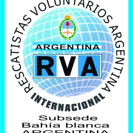logo-subsede-Bahía-Blanca-Aregntina